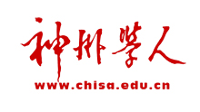 广东十一家专业公司热切欢迎海外人才加盟